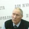 Почему Росприроднадзор не проверяет «Омскгоргаз»?