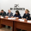 В Омске обсудили безопасность детей в Интернете