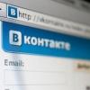"""""""ВКонтакте"""" возьмет на вооружение опыт YouTube против пиратства"""