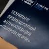 На «Битве стартапов» в Омске отобрали 12 проектов