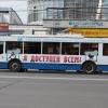В Омске почти определились с новыми маршрутами