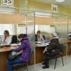 В каждом округе Омска работает многофункциональный центр