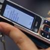 Пакистан опубликовал список запрещенных СМС слов и выражений