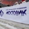 Бывшие работники «Мостовика» собрались на митинг