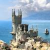 Отдых в Крыму 2016: как арендовать жилье без риска?