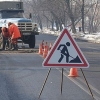 Депутаты поблагодарили мэрию за ремонт дорог, проездов и дворов