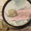Омская область снизила долговую нагрузку