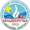 """Сборная Омского района стала победителем 42-й """"Королевы спорта"""""""