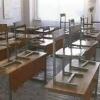 Школы под прикрытием