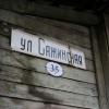 Семья из аварийного дома в центре Омска продолжает отстаивать свое жилье