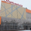 Омские чиновники дали разрешение на работу кинотеатра «Первомайский»