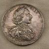 Омич продал старинную монету за 310 тысяч рублей