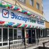 У омского «Эксперт Банка» отозвали лицензию