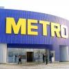 Второй METRO может появиться в Ленинском округе