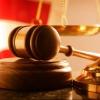 Администрации Лузино запретили предоставлять коммерческой фирме помещения и землю со скидкой 85 %