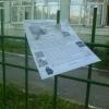 В Омске следственные органы проводят проверку в отношении администратора смертельных групп