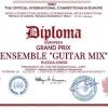 Омские гитаристы вновь взяли Гран-при на европейском конкурсе