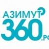 """Сказочный розыгрыш от туроператора """"Азимут 360"""""""