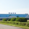 В омском аэропорту багаж прокатят на карусели за 6,5 миллионов