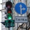 Еще 10 светофоров со звуковыми сигналами установят в Омске