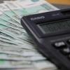 «ЖКХ «Сервис» распродает долги омичей за коммуналку