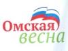 Какие подснежники таит «Омская весна»