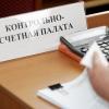 Похоронный комбинат в Омске вместо прибыли показывал убытки