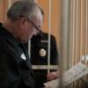 Шишов требует досрочно выпустить его из тюрьмы