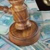 Суд на 1,5 года лишил свободы омского пенсионера, сбившего на тротуаре 2-летнюю девочку