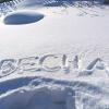 В первые весенние выходные в Омской области ожидается теплая зимняя погода