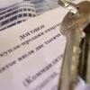 В Омске аферисты завладели чужой квартирой с помощью лженаследницы