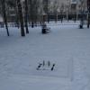 От омских «Влюбленных» остались штыри под снегом