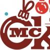 В омский логотип Дня города-2018 добавили новогодней тематики