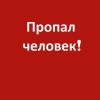 В Омской области пропали два брата