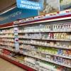 Омский союз потребителей «Щит» предупреждает о фальсификации молочных продуктов