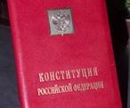 Конституционный суд прислушался к омским коммерсантам