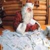 В поисках «волшебного снега»