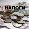 Омские энергетики заплатили 2,6 млрд рублей налогов в казну России