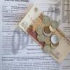 Омичи переплатили 82 млн рублей за услуги ЖКХ