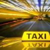 Заказ такси через интернет