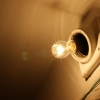 Омскэнергосбыт грозится отключить свет в некоторых подъездах