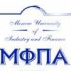 Шаг к блестящей карьере: День Диплома в МФПА