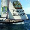 Омский депутат Кокорин построил судно для экспедиции в Антарктиду
