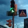 В Омске на пересечении улиц Пушкина и Бульварной зеленому свету добавили 5 секунд
