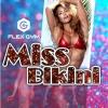 Среди посетителей спортзала в Омске выбрали «Мисс Бикини»