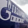 """""""Газпром нефть"""" увеличит поставки топлива в Омскую область"""