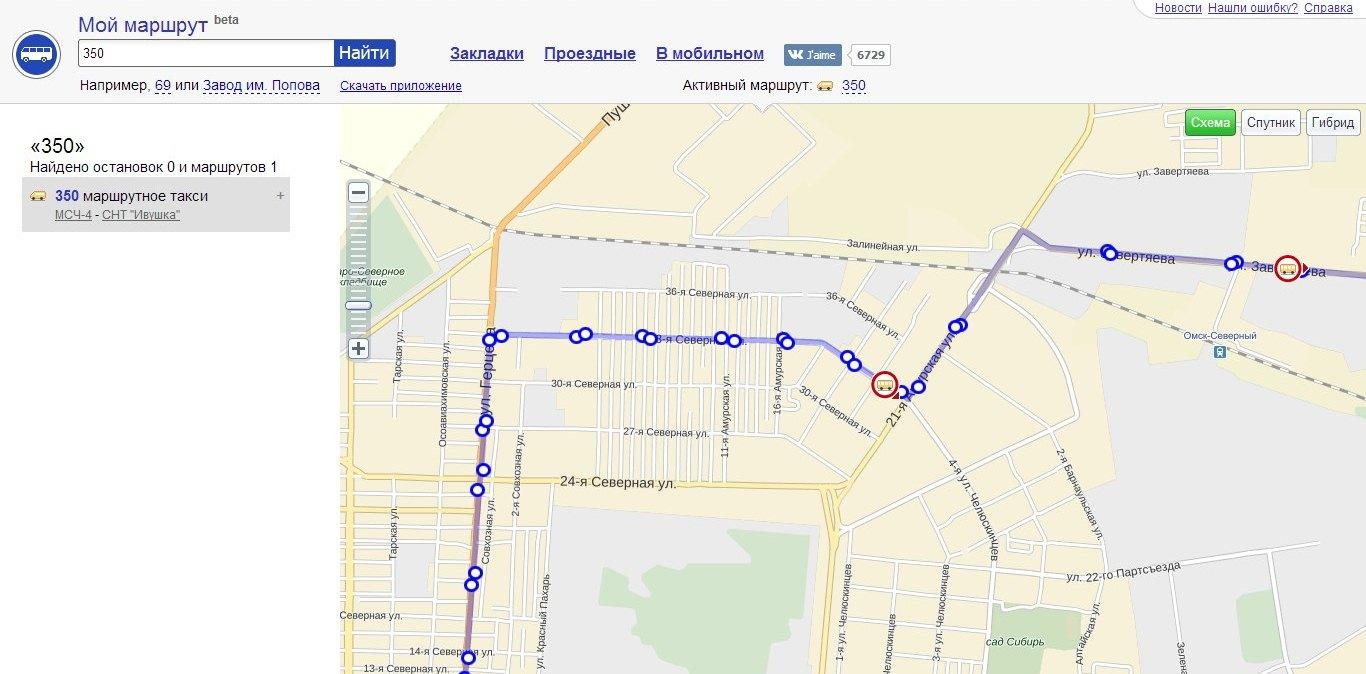 Схема движения автобуса 103 в омске