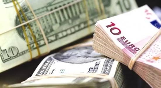 Как получить кредит предприятию в иностранном банке где получить миграционную карту в москве для украинцев