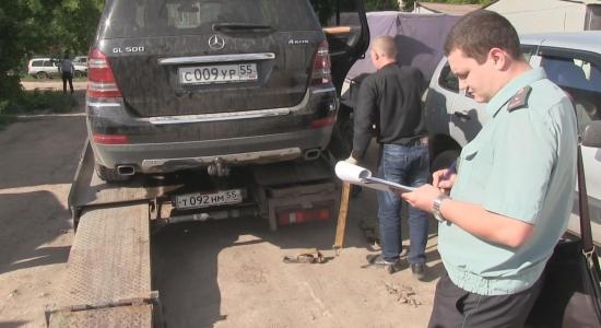 натурального как проверить действует ли арест имущества в украине эта статья поможет