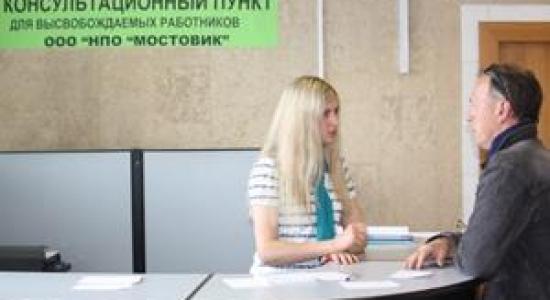эту ночь угсзн московской области вакансии курсы обмена